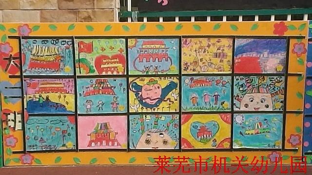 """滨河园举办""""我爱祖国妈妈""""主题绘画比赛活动"""