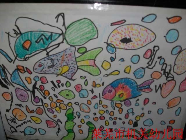 幼儿园庆元旦绘画作品