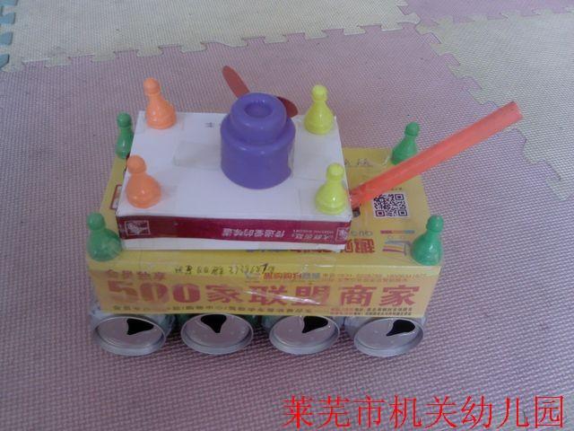 儿童手工坦克怎么做