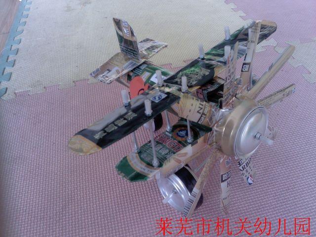 环保飞机制作大全图解